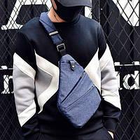 Чоловіча сумка через плече Кобура РЮКЗАК Cross Body (Синя), фото 1