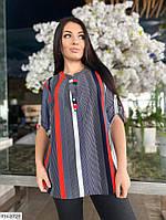 Стильная женская летняя блуза свободная в полоску большие размеры батал 50-60 арт.  с41486.1