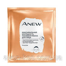 Тканевая маска для лица «Максимальная молодость»  Anew Essential
