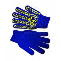 Рукавички плетені сині з вкрапленням Зірка , L, (587) 16-030 | перчатки плетеные синие вкраплением звезда