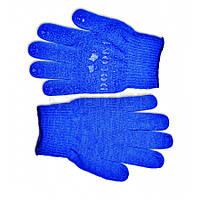 Рукавички плетені сині з дрібним вкрапленням, L, (646) 16-031   перчатки плетеные синие мелким вкраплением