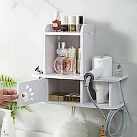 Навісний шафка (органайзер) для ванної кімнати з відсіком для фена
