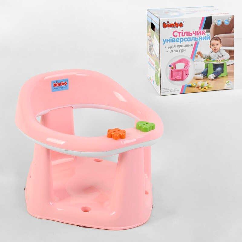 """Гр Дитяче сидіння для купання на присосках BM-01611 PINK (1) """"BIMBO"""" колір РОЖЕВИЙ, в коробці"""