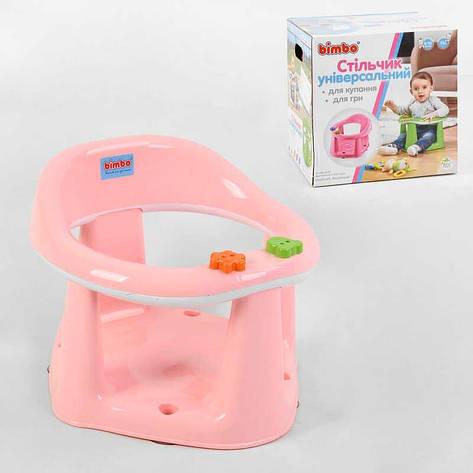 """Гр Дитяче сидіння для купання на присосках BM-01611 PINK (1) """"BIMBO"""" колір РОЖЕВИЙ, в коробці, фото 2"""