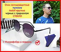 Очки солнцезащитные мужские Aedoll круглые черные с градиентом СТЕКЛО, очки овальные кошечки для мужчин
