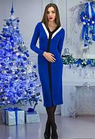 Женское елегантное синее платья за колено