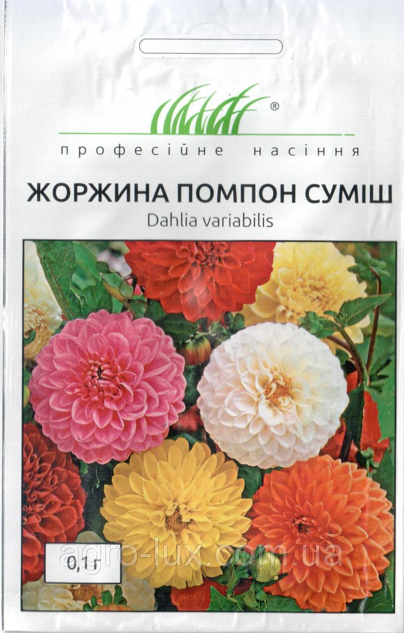 Георгина Фреско F1 смесь 20 шт СИНГЕНТА / Syngenta
