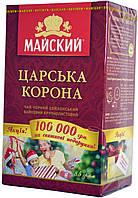 """Чай Майский """"Царська Корона"""" чор.аркуш. 85 гр.картон, фото 1"""