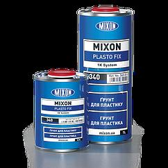 Автомобильный грунт для пластика MIXON PLASTOFIX 340 1 кг