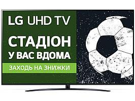 """Телевізор 43"""" LG 43UP81006LA"""