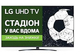 """Телевізор 43"""" LG 43UP78006LB"""