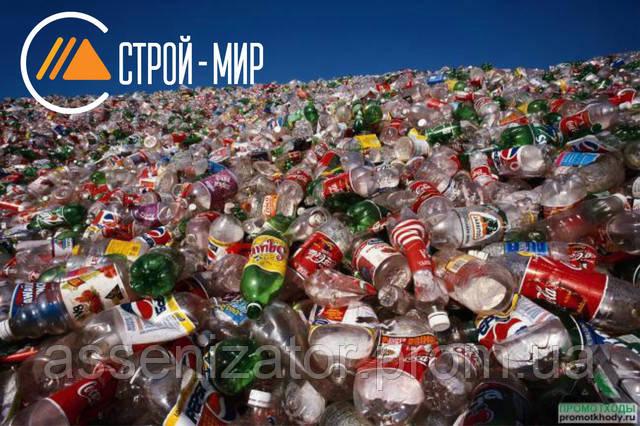 Ученые разработали полностью перерабатываемый пластик.