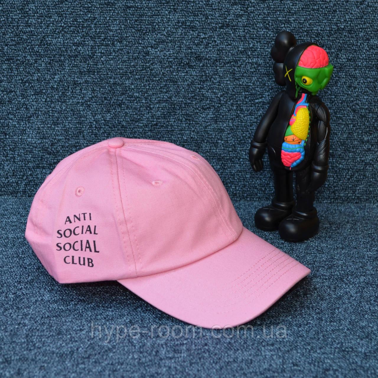 Кепка ASSC коттоновая рожева бейсболка з вишивкою стандартного розміру