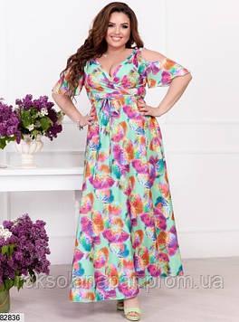 Літня сукня максі XL різнобарвна з відкритими плечима