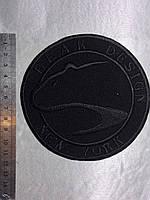 Аппликация термоклеевая  10 шт. (уп.)