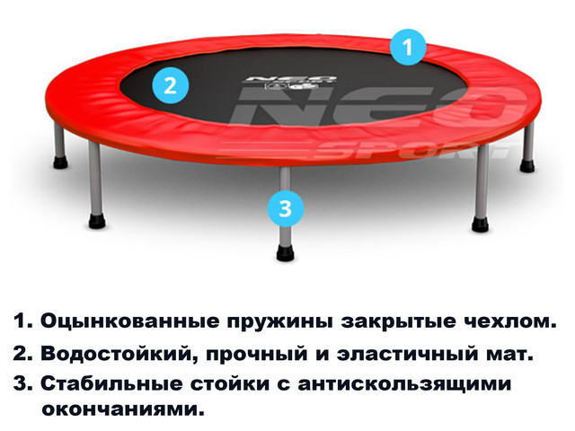 Батут 102 см бренда Neo Sport