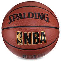 М'яч баскетбольний шкіряний Spalding NBA ЧОРНЕ ЗОЛОТО, смуга ,розмір 7