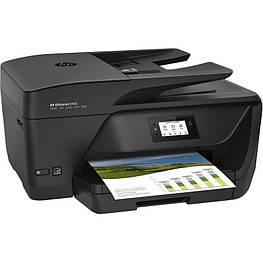 Принтер HP OfficeJet Pro 6950 (P4C78A) (Уцінка - без картриджів)