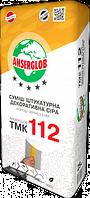ANSERGLOB ТМК 112 Смесь штукатурная декоративная «короед» 2,5 мм серая 25 кг