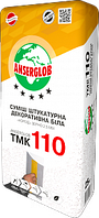 ANSERGLOB ТМК-110 Смесь штукатурная декоративная «короед» 2,5 мм белая 25 кг