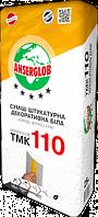 ANSERGLOB ТМК-110 Смесь штукатурная декоративная «короед» 3,5 мм белая 25 кг