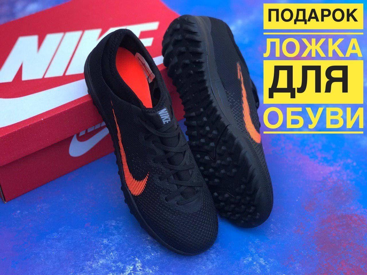 Стоноги Nike Mercurial XII PRO/многошиповки найк меркуриал