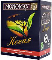 "Чай черный Мономах ""Кенія"" 90г."