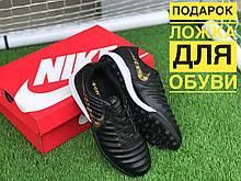 Футбольные Сороконожки Nike Tiempo Ligera IV TF обувь для игры в футбол найк темпо лигера
