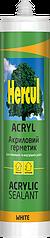 Акриловый герметик HERCUL ACRiL белый 280мл