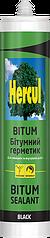 Битумный герметик HERCUL BITUM черный 280мл