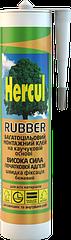 Монтажный клей на каучуковой основе HERCUL RUBBER бежевый 280мл