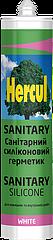 Санитарный силиконовый герметик HERCUL SANITARY белый 280мл