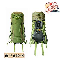 Рюкзак туристичний 50+10 л Tramp Floki зелений. Рюкзак туристичний 60л.