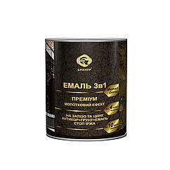 Молоткова емаль 3 в 1 Спектр темно-коричневий 0.7 кг