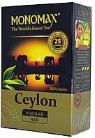 """Чай черный Мономах """"Цейлон"""" 90г."""