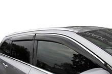 Дефлектори вікон вітровики з хром.молдингом для іномарок