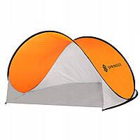 Пляжный тент Springos Pop Up 200 x 120 см PT004 Grey/Orange