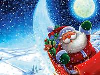С Новым 2016 годом и Рождеством Христовым!!!