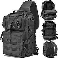 Тактический рюкзак M04 (штурмовой, военный) мужская сумка через плечо Черный 20 л.