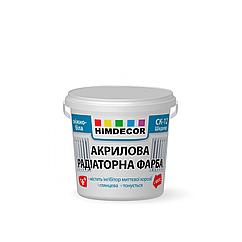 Акрилова емаль для радіаторів Himdecor 0.25 кг