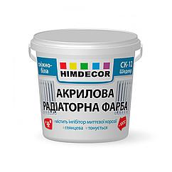 Акрилова емаль для радіаторів Himdecor 0.75 кг