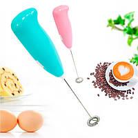 Ручной капучинатор Fuke голубой, вспениватель молока электрический, ручной мини миксер для кофе (TI)