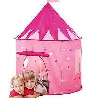 Дитячий ігровий намет 135 x 105 см рожева