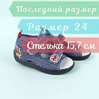 Текстильні Сандалі для хлопчика тм Том.м розмір 24