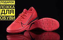 Футзалки Nike Mercurial Vapor 13 Academy IC найк меркуриал футбольна взуття