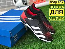 Футзалки Adidas PREDATOR MUTATOR 20.3 футзалки адідас футбольна взуття