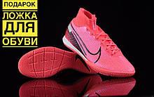Футзалки Nike Mercurial Superfly 7 Elite TF найк меркуриал футбольна взуття