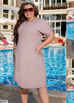 Платье XL бежевого цвета с деревяными пуговицами на карманах