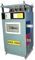 Выпрямитель для гальваники ВАК-1000