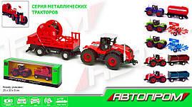 """Трактор метал 7786-2 (72шт   2) """"АВТОПРОМ"""", 1: 50, з причеп, 6 видів, в коробці 29 * 10 * 8 см"""